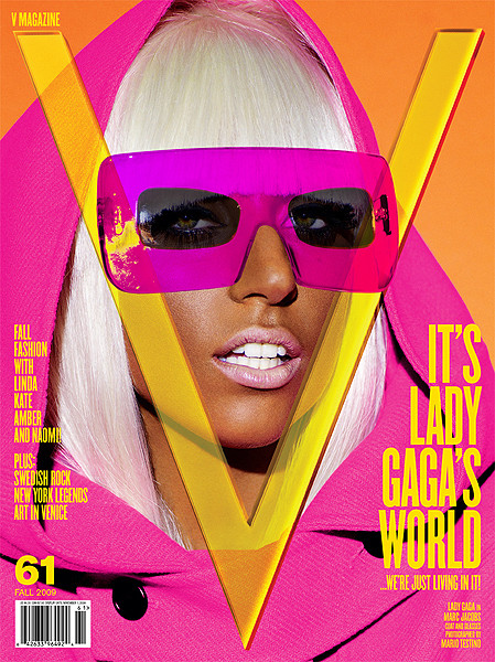 Lady Gaga V Cover