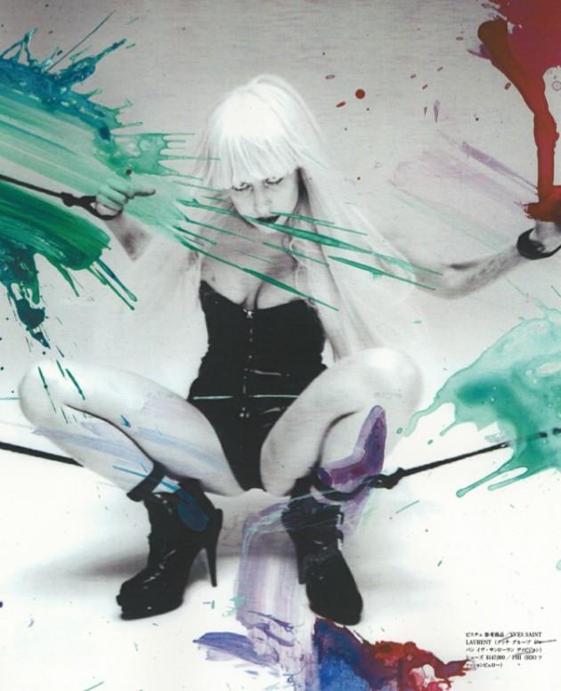 Gaga Squats