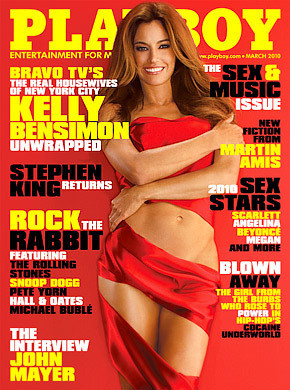 Kelly Bensimon Nude