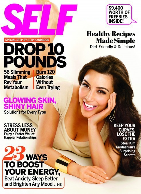 Kim Kardashian Self Magazine Cover