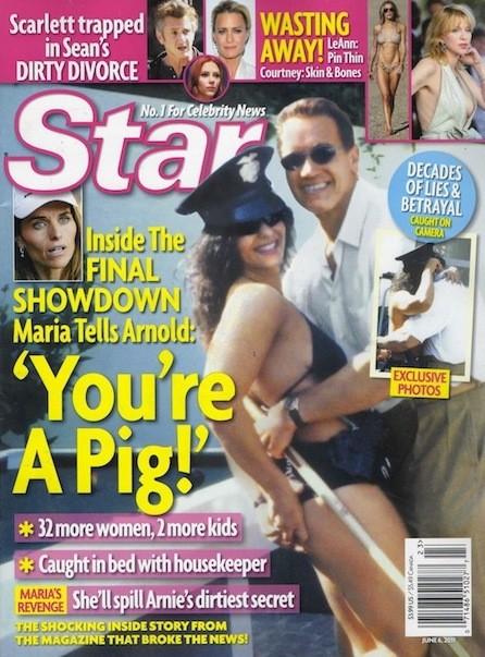 Arnold Schwarzenegger, Maria Shriver Cover