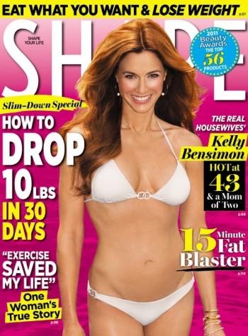 Kelly Bensimon Bikini Pic