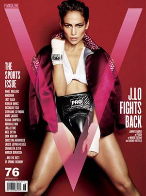 Jennifer Lopez V Magazine Cover