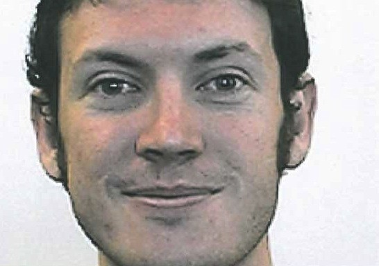 James Holmes Picture