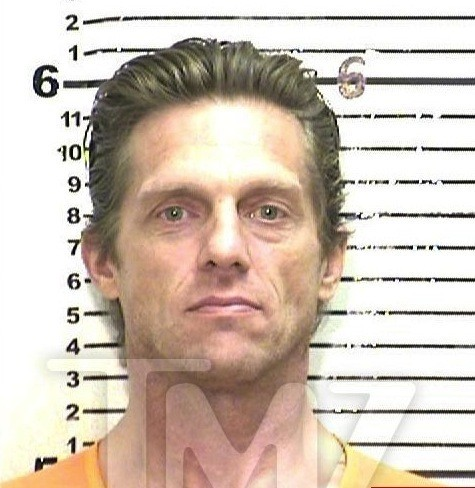 David Rainey Mug Shot