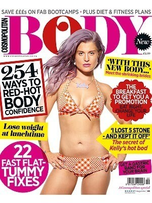 Kelly Osbourne Cosmo Cover