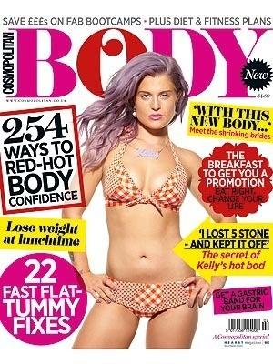 Kelly Osbourne Cosmo Cover