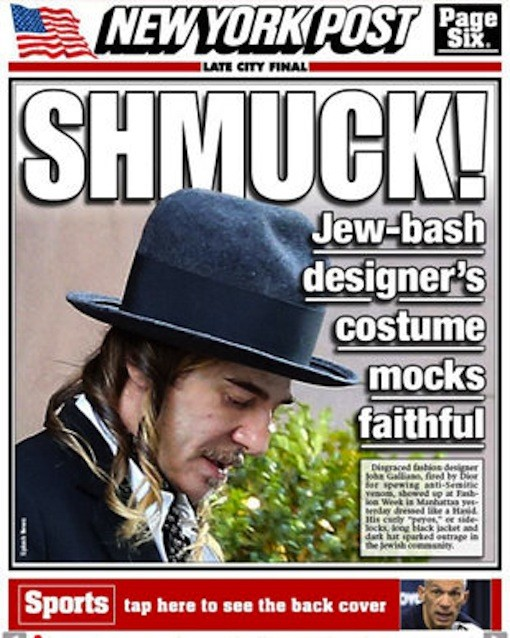 John Galliano Outfit: Anti-Semitic?