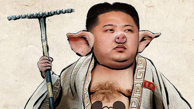Kim Jong Un Hacked