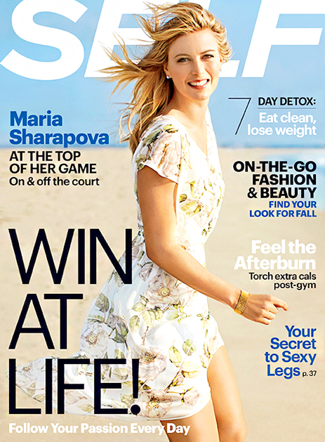 Maria Sharapova Self Cover