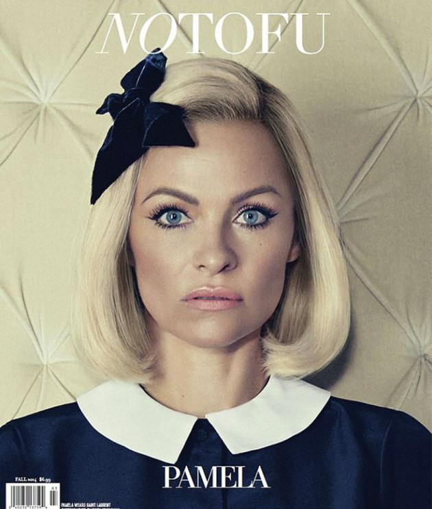Pamela Anderson Magazine Cover