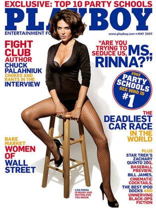 Lisa Rinna, Playboy