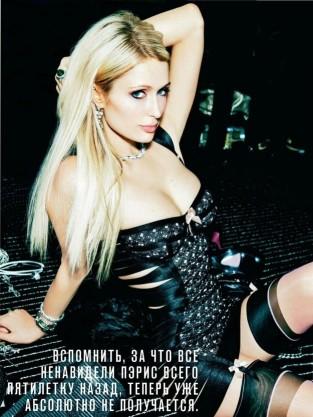 Sexy Paris Hilton