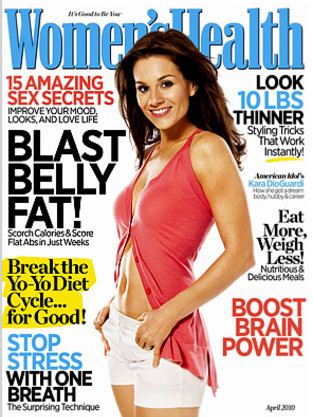Women's Health Cover Girl