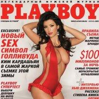 Russian Playboy