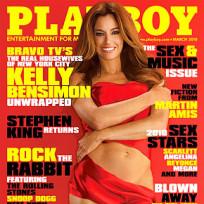 Kelly Bensimon Nude