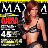 Anna-chapman-in-maxim