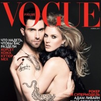 Adam Levine Nude Vogue Cover
