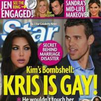 Do you think Kris Humphries is gay?