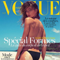Gisele Vogue Paris Cover