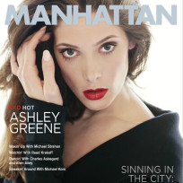 Ashley Greene Manhattan Cover