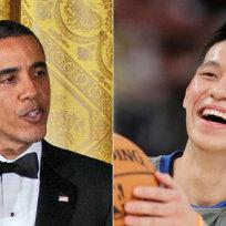Obama lin