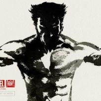 The-wolverine-japanese-style-banner
