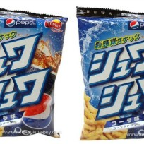 Pepsi flavored cheetos pic