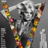 Kate Upton on V