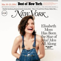 Elisabeth-moss-new-york-magazine-cover