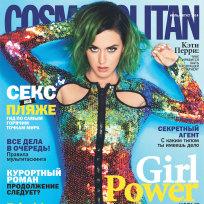 Katy Perry Girl Power