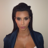 Kim Kardashian Passport Photo