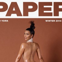 Kim kardashian paper magazine butt photo