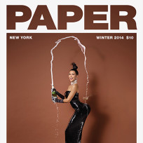 Kim kardashian paper photo