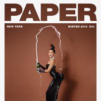 Kim kardashian paper photo