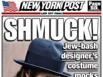 John Galliano Outfit: Is It Anti-Semitic?
