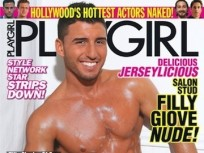 Filippo Giove: Naked in Playgirl!
