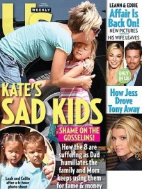 Kate's Sad Kids
