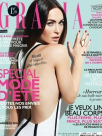 Megan Fox Magazine Cover