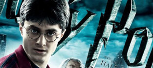 Final Harry Potter and the Half-Blood Prince