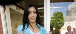 Kim looks like kris