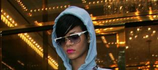Rihanna: No Pants!