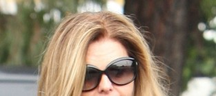 Maria Shriver: Comforted By Bono