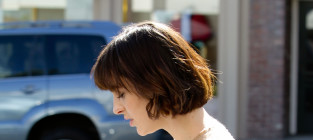 Ali Lohan 2-Dimensional Side View