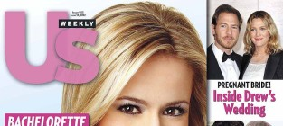 Emily Maynard: What is The Bachelorette Star Hiding?!