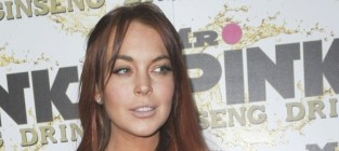 Lindsay Lohan on Half-Sister: Ashley WHO?!