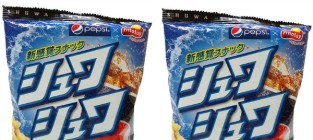 Pepsi flavored cheetos pic