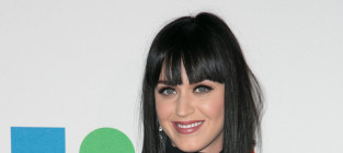 Katy perry red carpet image