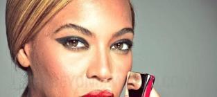 Beyonce no photoshop