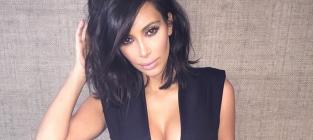 Kim kardashian has cleavage